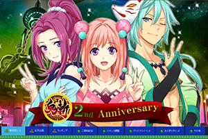 鬼斬2nd Anniversary