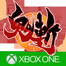 Xbox One版『鬼斬(おにぎり)』